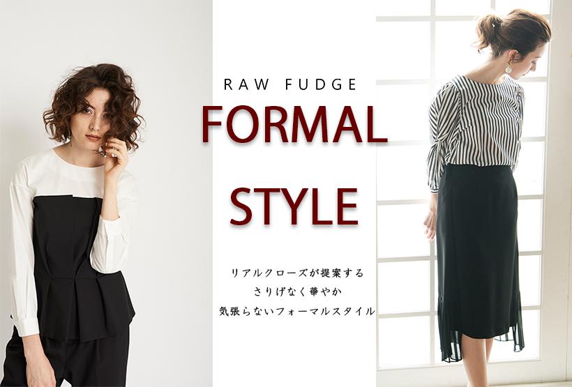 material|RAWFUDGE「ローファッジ」オンライン
